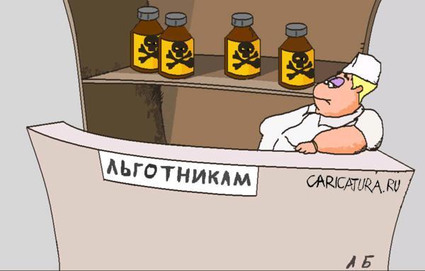 Правительство решило отпустить цены на дешевые лекарства