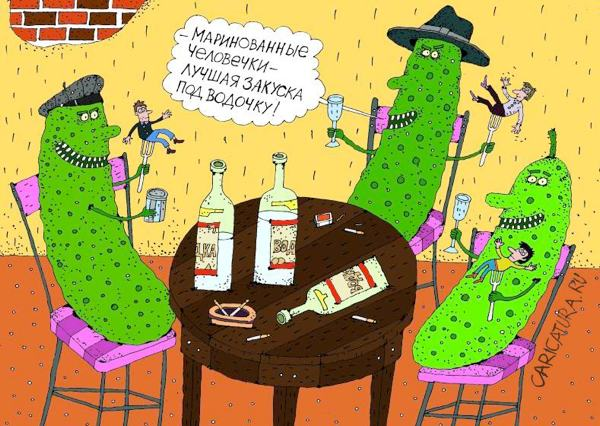рисунок огурцы: