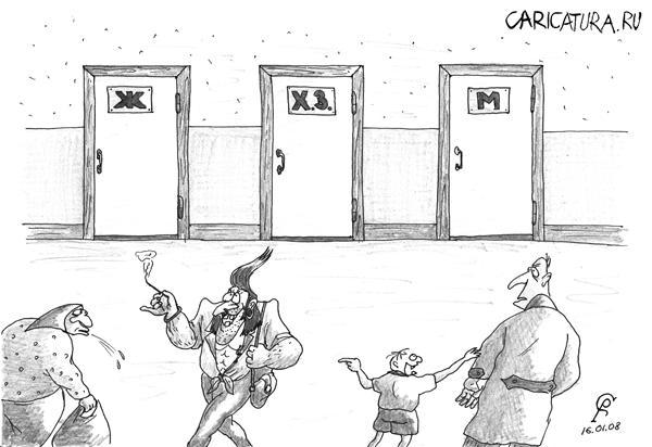 http://caricatura.ru/parad/berendey/pic/10529.jpg