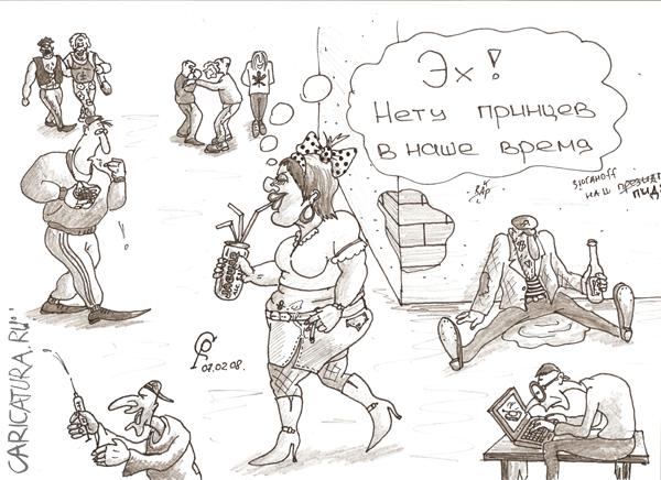 секс знакомства для чеченцев