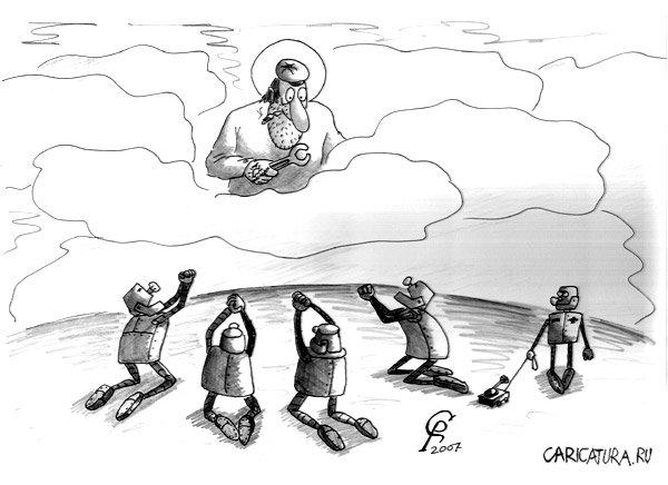 http://caricatura.ru/parad/berendey/pic/9020.jpg
