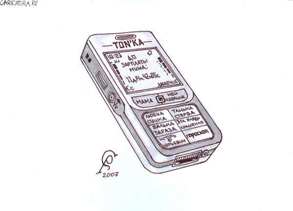 http://caricatura.ru/parad/berendey/pic/9710.jpg