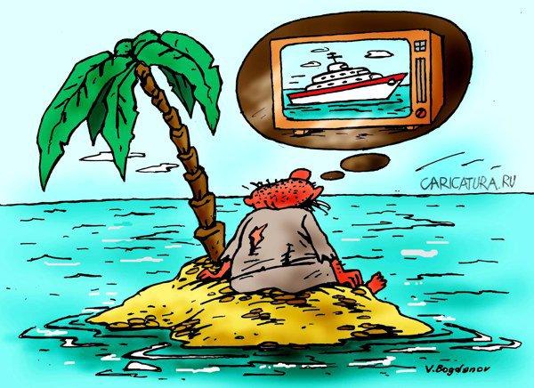 рисунок острова: