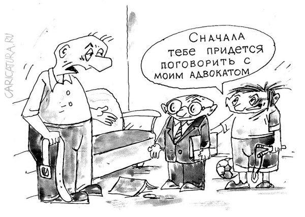 куба карикатура