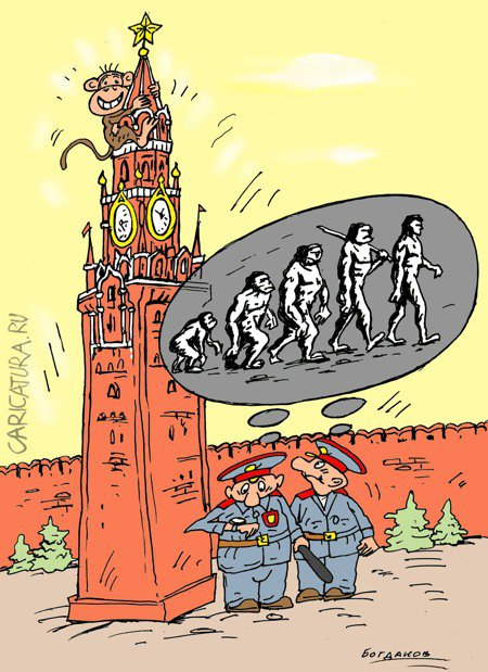 Виктор Богданов «Башня»