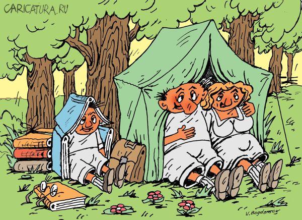 Виктор Богданов «Палатки»