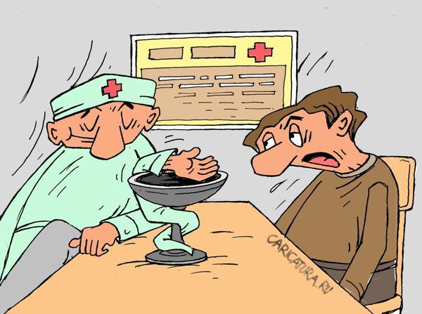 Картинка смешная больной у доктора, для мамы
