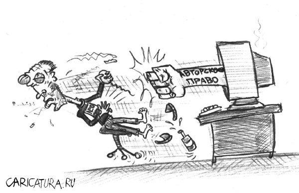 защита прав потребителей в бахчисарае