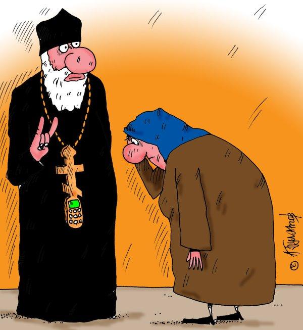 Священник возлавлял ОПГ по добыче янтаря на Ривненщине, - СБУ - Цензор.НЕТ 1914