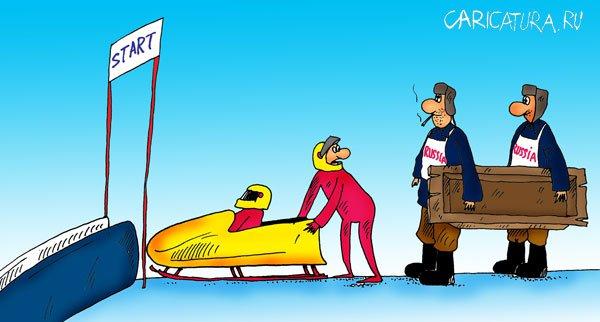 http://caricatura.ru/parad/bulatov/pic/3609.jpg