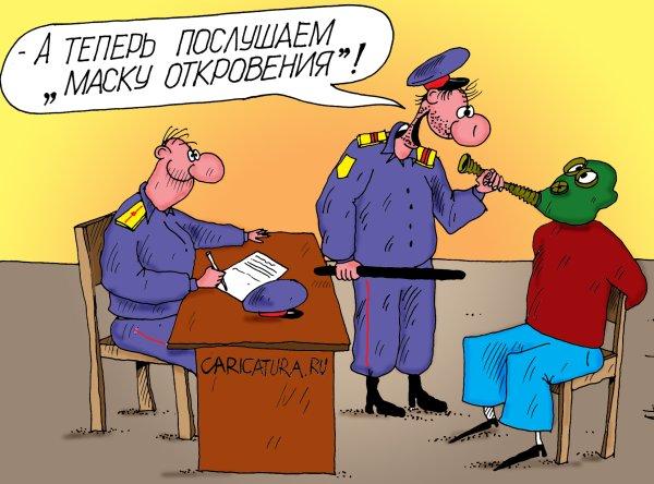 В деле о трагедии в Княжичах будет допрошен глава киевской полиции Крищенко, - ГПУ - Цензор.НЕТ 3020