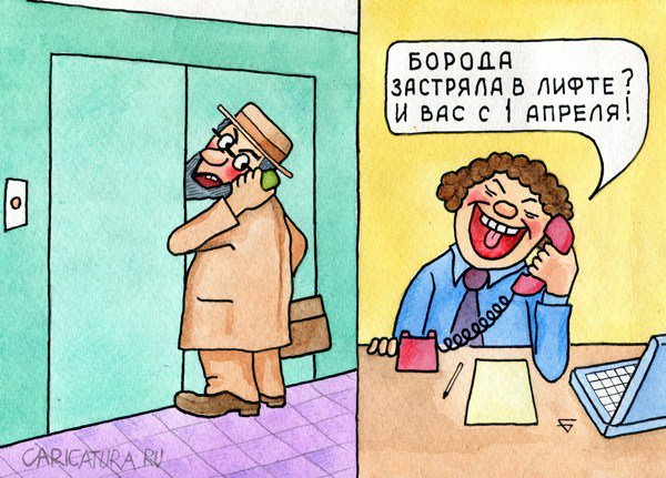 Юрий Бусагин «С 1 апреля»