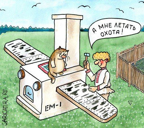 Картинки по запросу Карикатура Емеля на печке