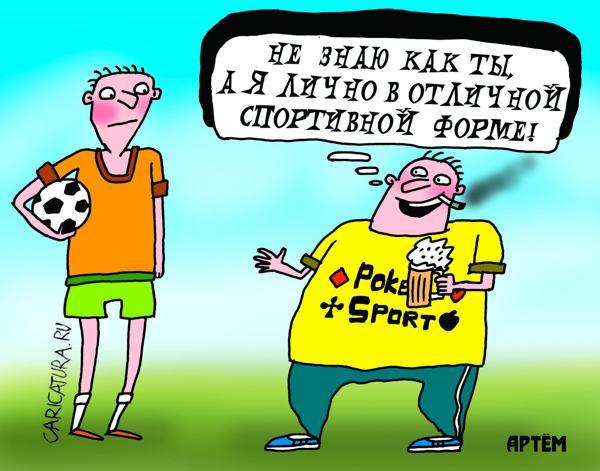 олипийские символы олимпиады