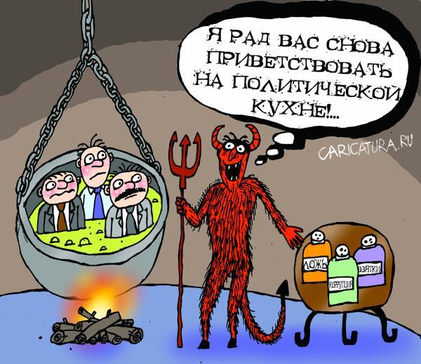 Лоббисты из Минэнерго поддерживают российских импортеров электроэнергии в ущерб Украине, - эксперт - Цензор.НЕТ 1419