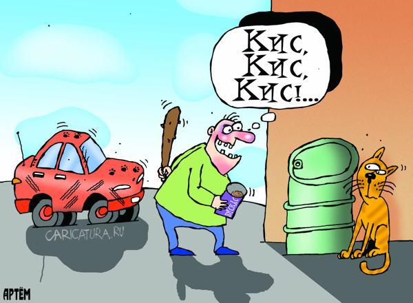 Картинки по запросу инвестиционный климат карикатура