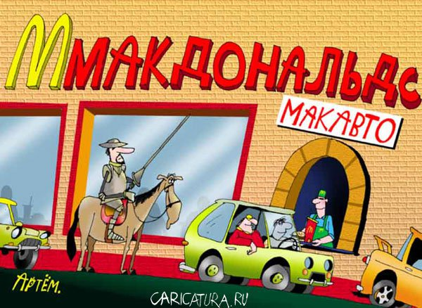 Автоплюс лт на русском языке запчасти - e2b