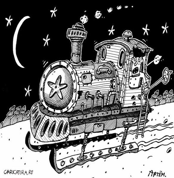 паровоз карикатура
