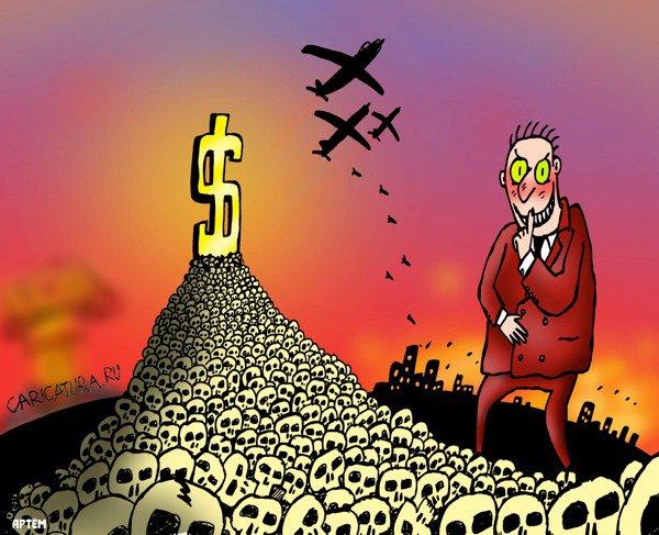Картинки по запросу торговцы смертью карикатура