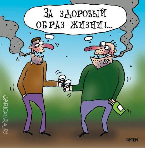 https://caricatura.ru/parad/bushuev/pic/karikatura-tost_(artem-bushuev)_21534.jpg
