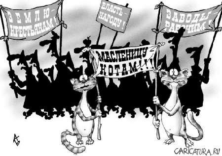 http://caricatura.ru/parad/buzov/pic/212.jpg