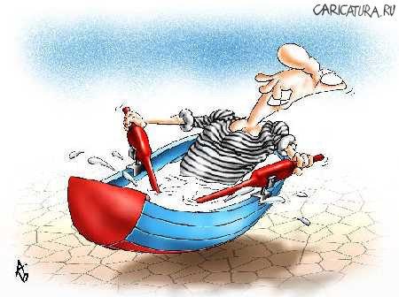 http://caricatura.ru/parad/buzov/pic/217.jpg