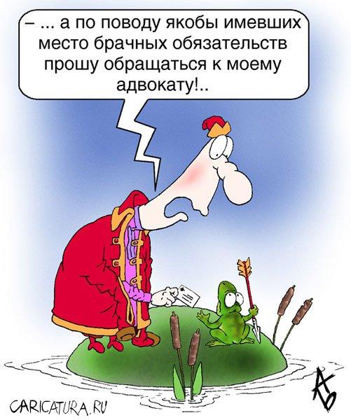 http://caricatura.ru/parad/buzov/pic/5375.jpg