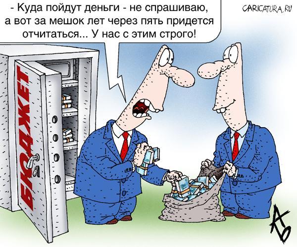Особенности национальной борьбы с коррупцией