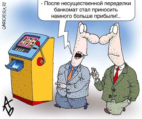 http://caricatura.ru/parad/buzov/pic/9502.jpg