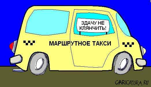 http://caricatura.ru/parad/cherendakov/pic/5474.jpg