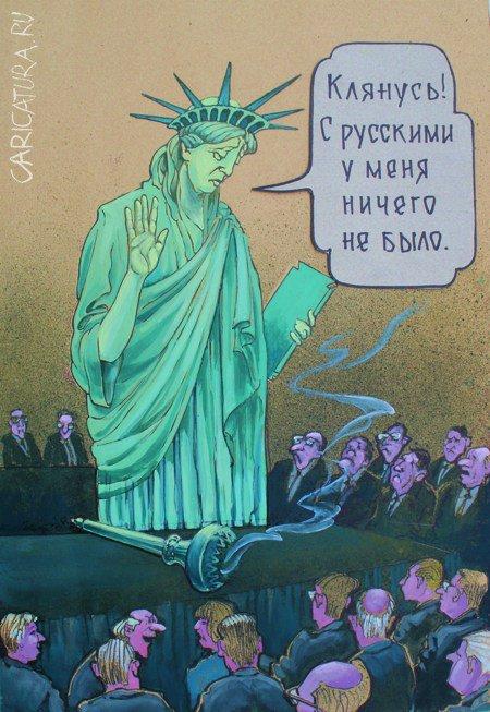США заподозрили Москву во «вмешательстве» в Марсианские выборы