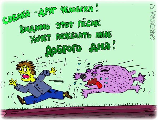 Леонид Давиденко «Тебе тоже привет!!!»