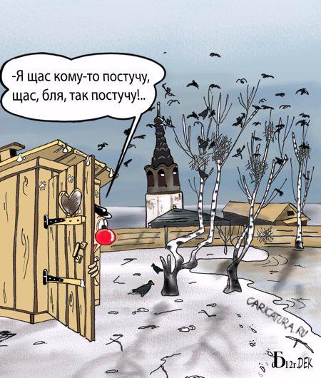 Тимошенко сознательно лишили права принимать участие в досудебном следствии, - адвокат - Цензор.НЕТ 6255