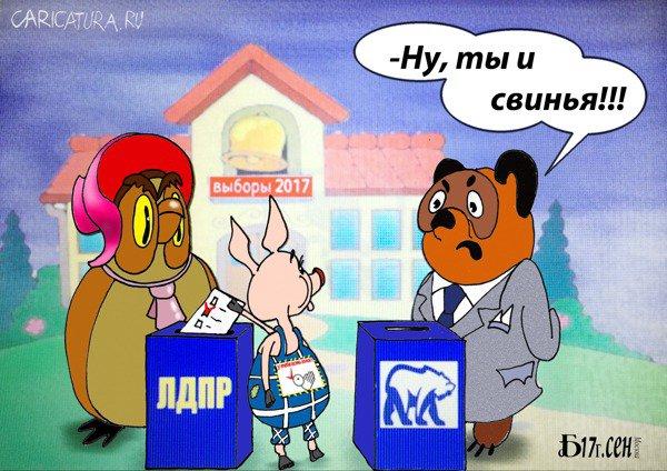 Борис Демин «Про выборы»