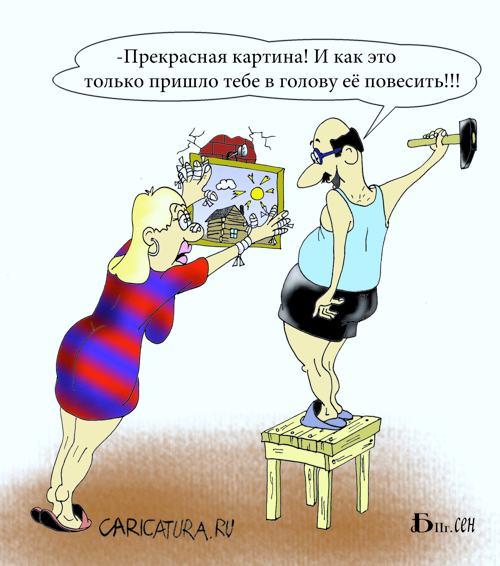 Анекдот Про Люстру