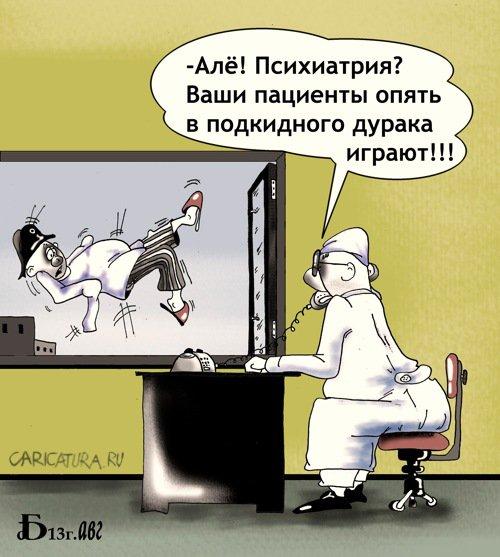 Смешные картинки про дурака