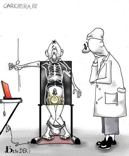 Прикольные картинки про рентген, картинку