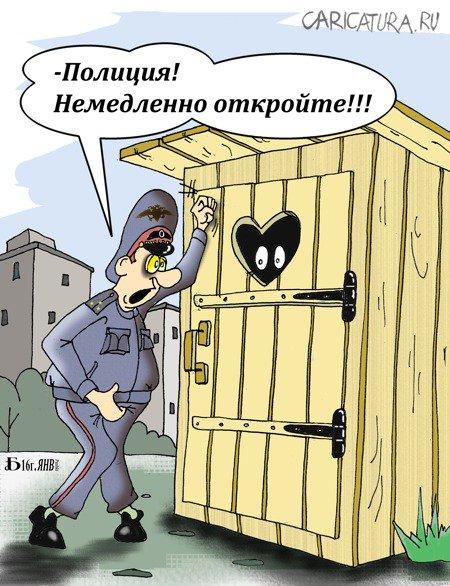 Картинки по запросу стук в дверь карикатура