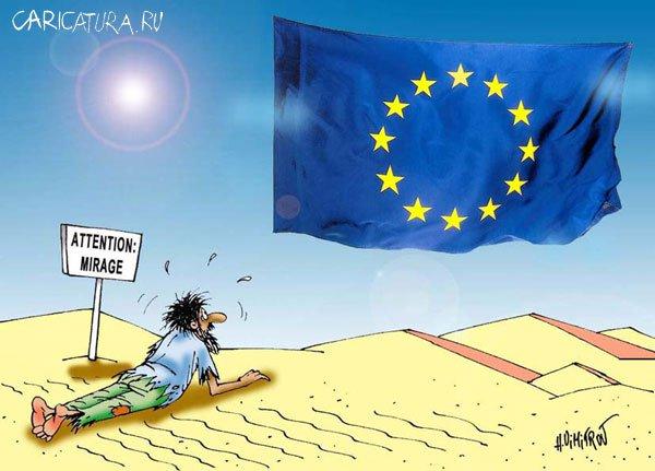 Наша страна поддерживает Украину в процессе евроинтеграции, - глава МИД Испании - Цензор.НЕТ 8538