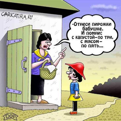 http://caricatura.ru/parad/doljenets/pic/11636.jpg