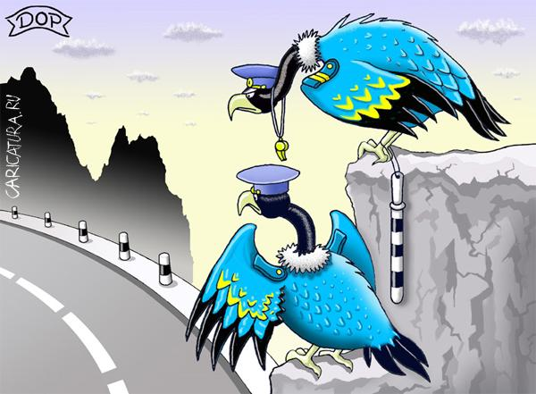 ГАИ карикатура