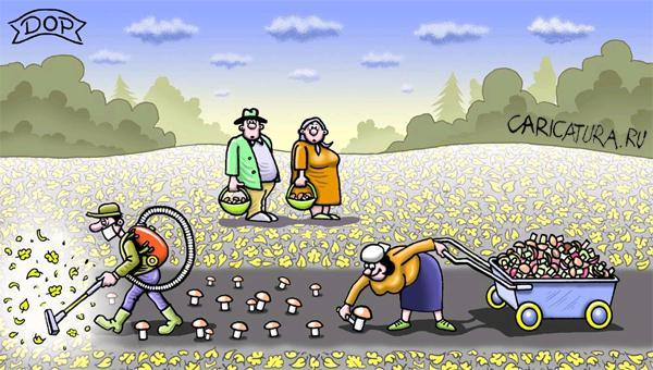 http://caricatura.ru/parad/doljenets/pic/11958.jpg