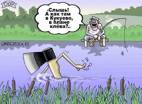топор рисунок: