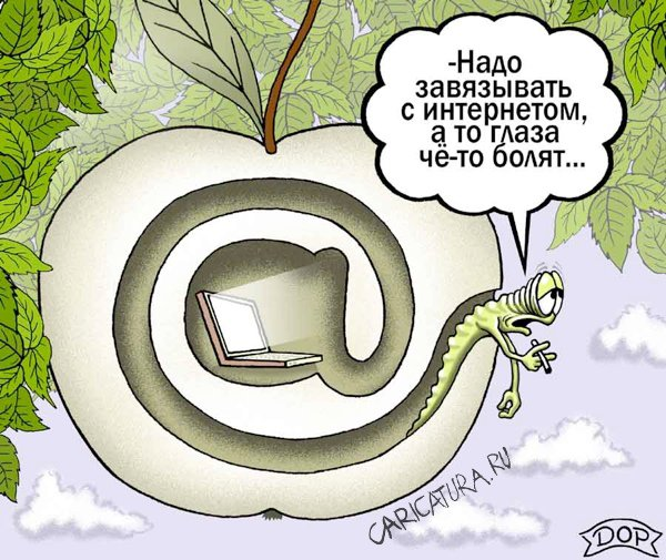 http://caricatura.ru/parad/doljenets/pic/18493.jpg