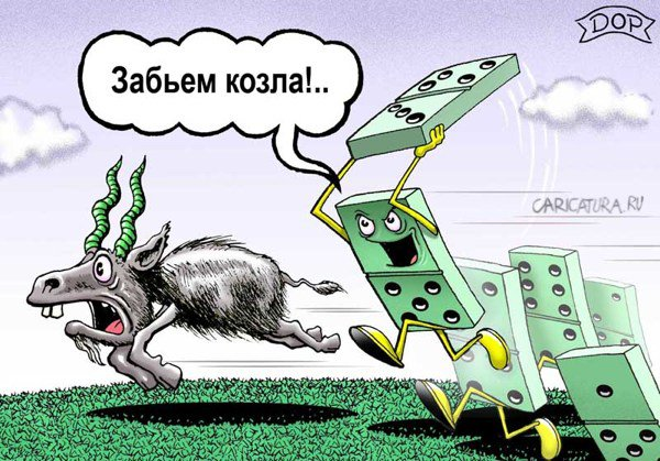 """Песков сообщил о возможной встрече """"на ногах"""" Путина и Обамы на саммите в Перу - Цензор.НЕТ 4953"""