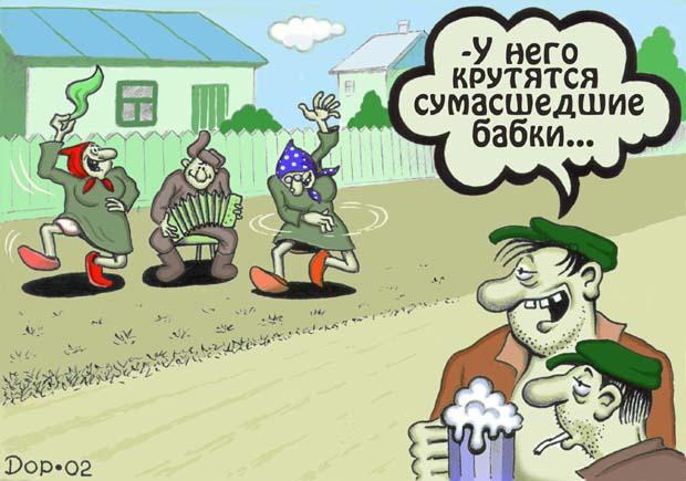 http://caricatura.ru/parad/doljenets/pic/2404.jpg