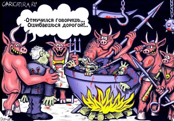 НАБУ проверит звонки Авакова (обновлено) - Цензор.НЕТ 8924