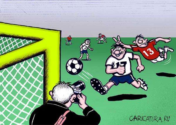 расписание игр чр по футболу годов