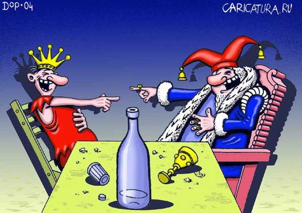 http://caricatura.ru/parad/doljenets/pic/3080.jpg