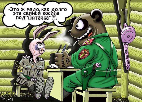 http://caricatura.ru/parad/doljenets/pic/5714.jpg